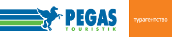 PEGAS Touristik