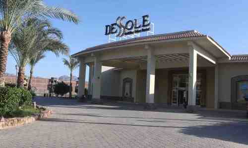 Dessole Holiday Taba Resort (Египет)